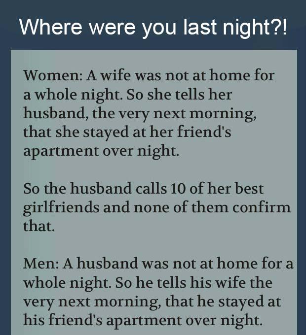 Where were you last night?